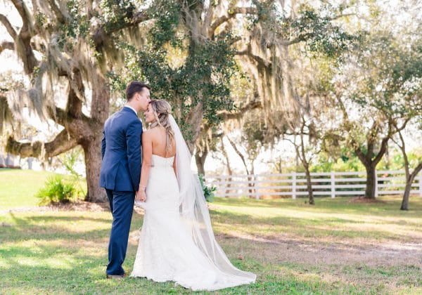 Allison & Cory's Cocktail Style Outdoor Wedding